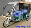 multi-functional e trike for adult