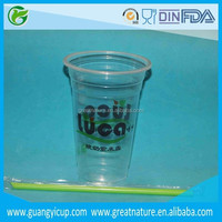 Custom printed plastic bubble tea cup