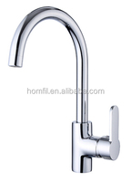 HF23012 Single Lever Cold And Hot Water Brass Kitchen Faucet
