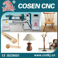 turning milling cnc lathe/automatic wood bead making machine/brush machine wood baseball bat