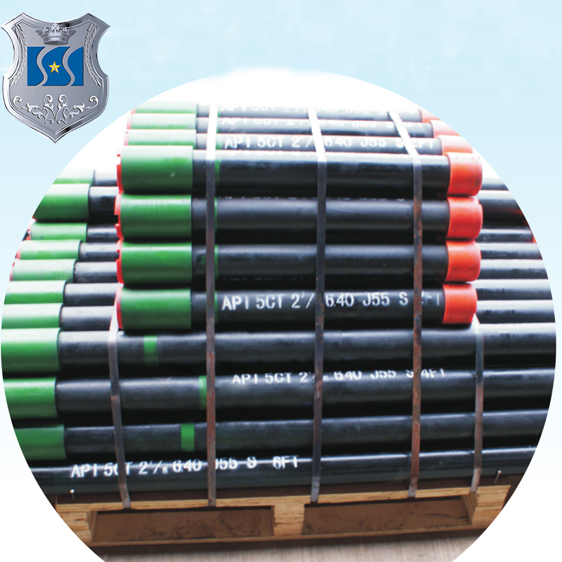 Factory price iron ms mild steel casing line seamless carbon steel pipe for oil gas drill tube