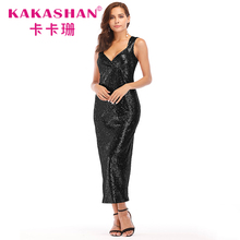 Wholesale Womens Clothing Fashion Without Dress