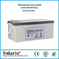 Hot sale 12v 200ah dry battery