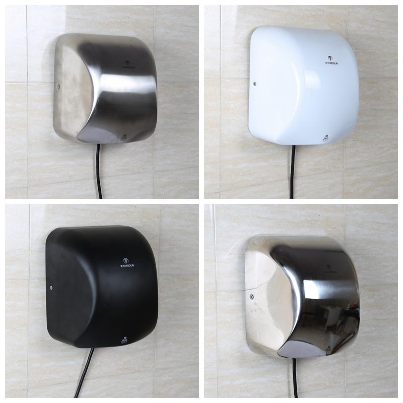 Fashion New Design Bathroom Professional Automatic Electric Hand Dryer Buy