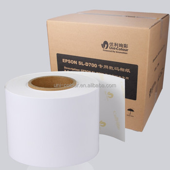 Factory Supply Inkjet Photo Paper for Epson Surelab D700 Drylab