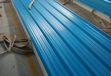 asa coated plastic material/soft corrugated PVC sheet for roofing