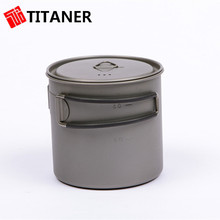 branded titanium mug printing machine price in india