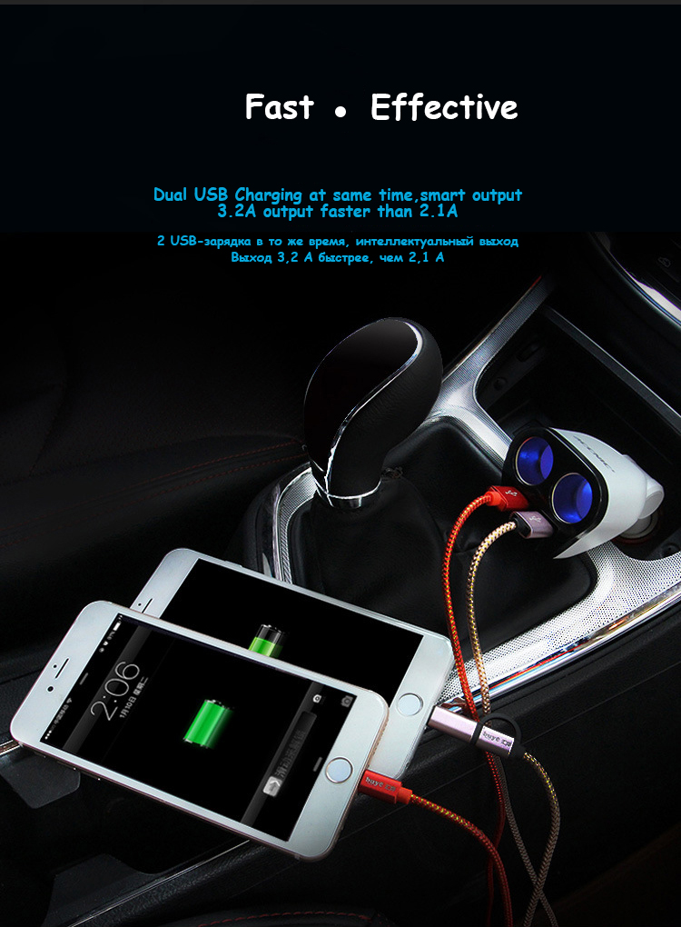 Accnic T2 Car Charger Cigarette Lighter
