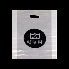 OEM Printed Disposable cheap see through plastic bags