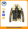 /product-detail/hot-new-products-for-2016-mens-leather-suede-quilted-jackets-60352331353.html