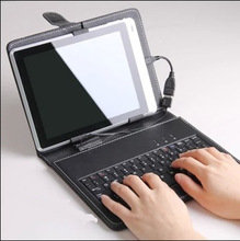 Portable leather 7 inch tablet keyboard case