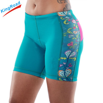 Girls Running shorts, compression fitness style short