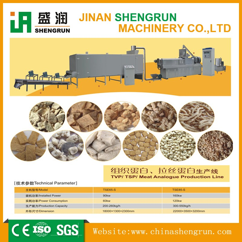 global applicable Soya Chicken Nugget Machine/Soy Chicken Making Machine