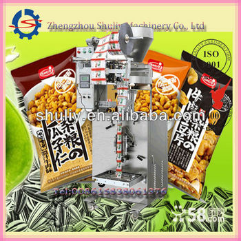 Automatic Granule Packaging Machine(sugar,salt,coffee,ect)