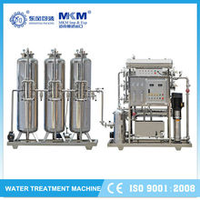 hot selling ozone water treatment machine with reasonable price