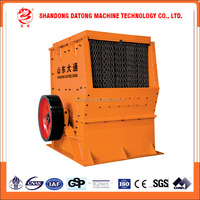 Alibaba retail rock crushing plant hammer crusher buy chinese products online