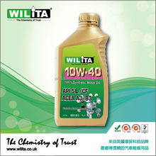 Car Engine Engine Oil 10W-40 Motor Oil Wholesale Engine Oil Wholesale