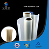 Best Quality Low Price Silkscreen Printing Waterproof Transparent Clear Inkjet Film