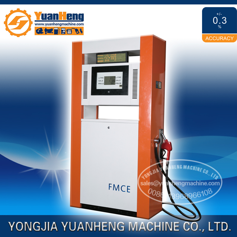 Diesel Fuel Dispenser/Mini Fuel Dispenser/Portable Fuel Dispenser