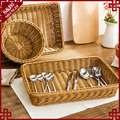 Multifunctional oem cheap woven rattan baskets for food or sundries storage