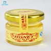/product-detail/good-quality-small-glass-jar-packing-pure-natural-honey-62034967559.html