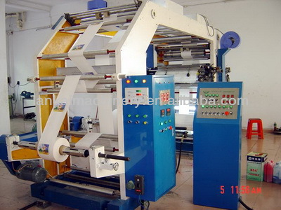 rubbish plastic bags making machine