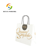 Retailed Kraft paper printed Recycled logo fast food carrier bag in White