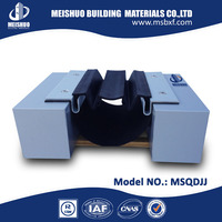 pvc pipe expansion joint/neoprene expansion joint cover for walls (MSQDJJ)