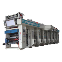 High-speed plastic film gravure printing machine