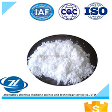 Food Grade Fumaric Acid Price / Fumaric Acid 99% CAS No. 110-17-8