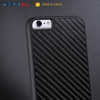 Wholesale New Mobile Accessories Carbon Fiber Mobile Phone Case