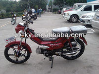 China super mini cub,50CC moped mini moto,factory wholesale