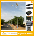 2015 newest outdoor 30W 50w 60W 80w 100w LED solar street light price