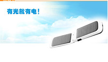 wholesale folding solar cellphone charger for iphone5