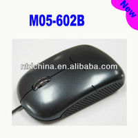 computer accessory low price wired mouse