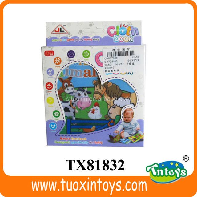 English kid book educational books