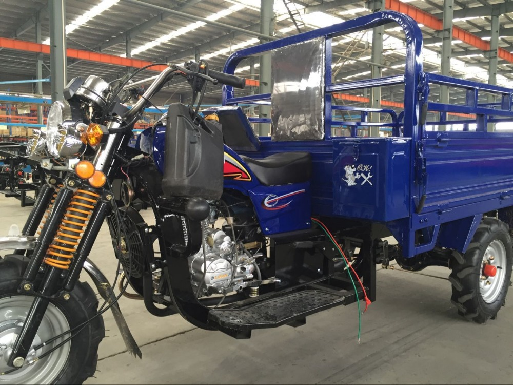 top selling tricycle motorcycle factory in china price