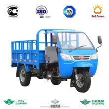 China wuzheng right-hand-drive cargo tricycle with motor of WAW brand