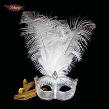 Party City Masquerade Masks With Ostrich Feather Decoration