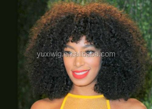 Fashion Afro Kinky Curly toupee for black women
