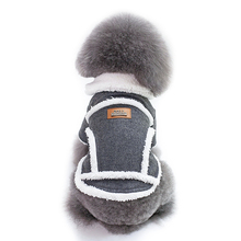High quality new design pet clothes winter use warm dog coat