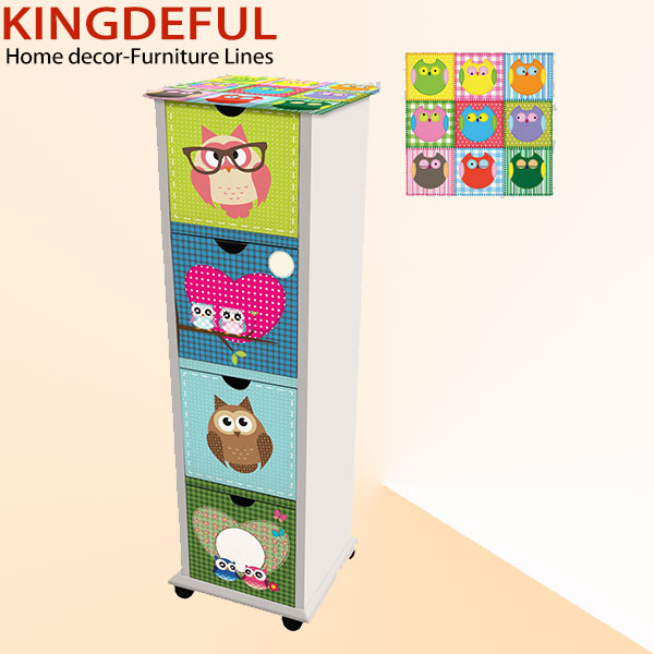 4 Drawers 2013 New Novelty Children Room Furniture