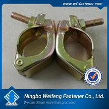 90 degree scaffolding clamp coupler,China swievl clamp producer,high quality and big manufacturing in Ningbo