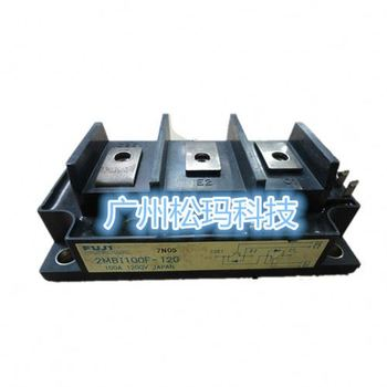 2MBI100F-120 100A 1200V IGBT modules to ensure quality--SMKJ