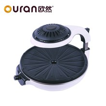 Electric automatic infrared light roaster plate round korean bbq grill with infrared lamp