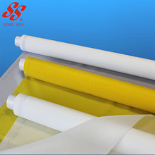 white yellow 100% poliester serigrafia silk screen printing mesh