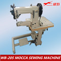 WB-205 mocca thick leather shoe mocha industrial sewing machine