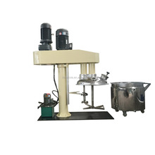KEDA brand Automatic vacuum homogenizing emulsifier/cake gel emulsifier making machine/chemical machinery equipment