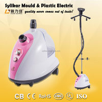 1750W steam electricity generator, reasonable steam irons prices