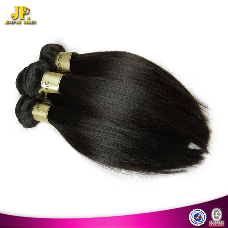 JP Hair Full Cuticle Dyeable Unprocessed Virgin Indian Hair